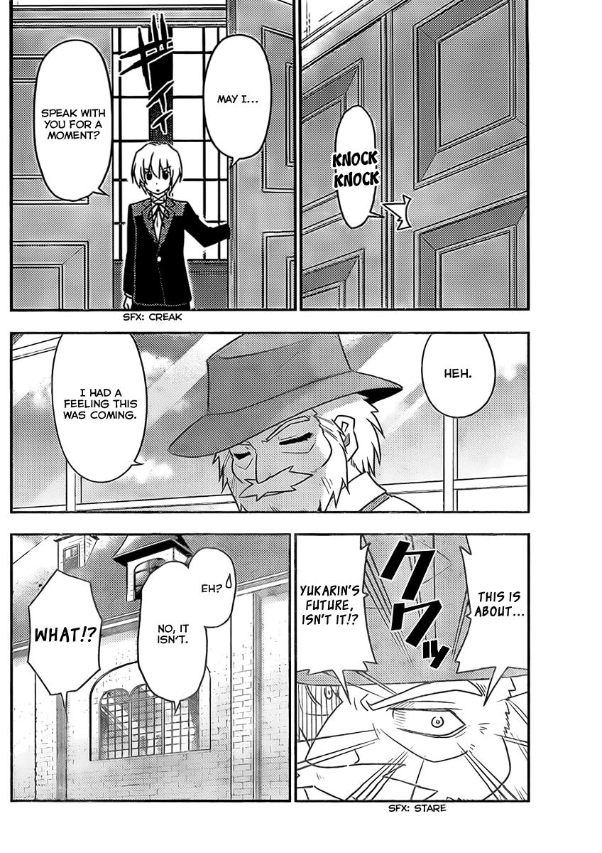 Hayate the Combat Butler - Chapter 558