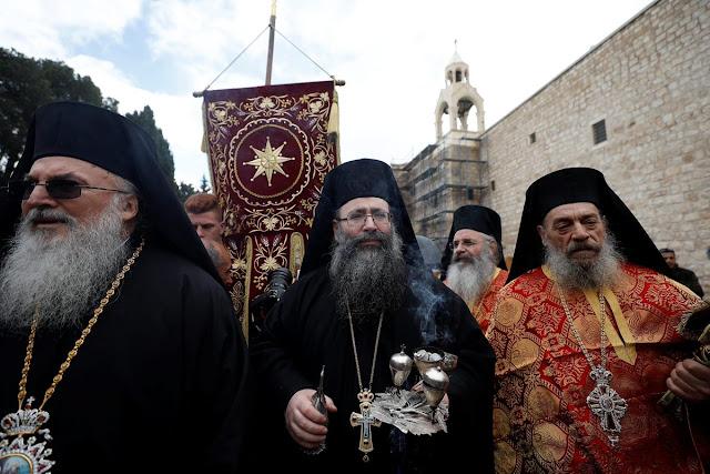Θεοφάνεια - Βηθλεέμ: Επίθεση στον Πατριάρχη Ιεροσολύμων! Παγκόσμιο ΣΟΚ