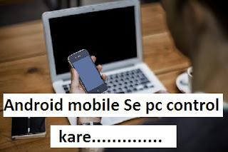 apne mobile se computer ko control kare