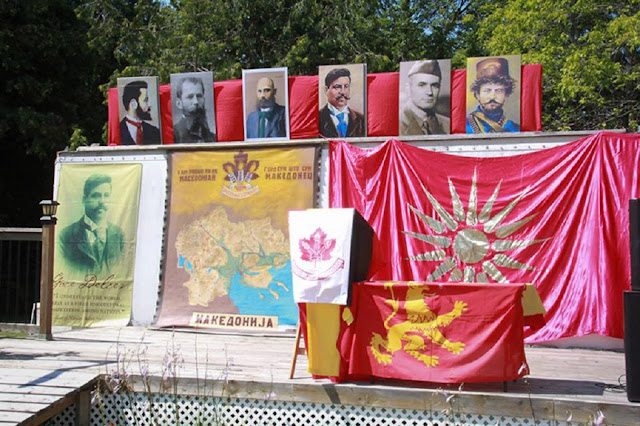 """Πολύ νωρίς άρχισαν τα σενάρια της """"Αιγαιακής Μακεδονίας"""""""