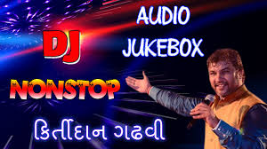 Non stop dj songs mp3 download 2016