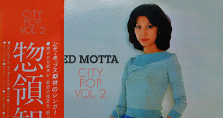 City Pop Vol. 2 Mixtape - Smooth und funky japanischer AOR
