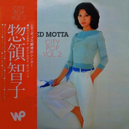 City Pop Vol. 2 Mixtape - Smooth und funky japanischer AOR
