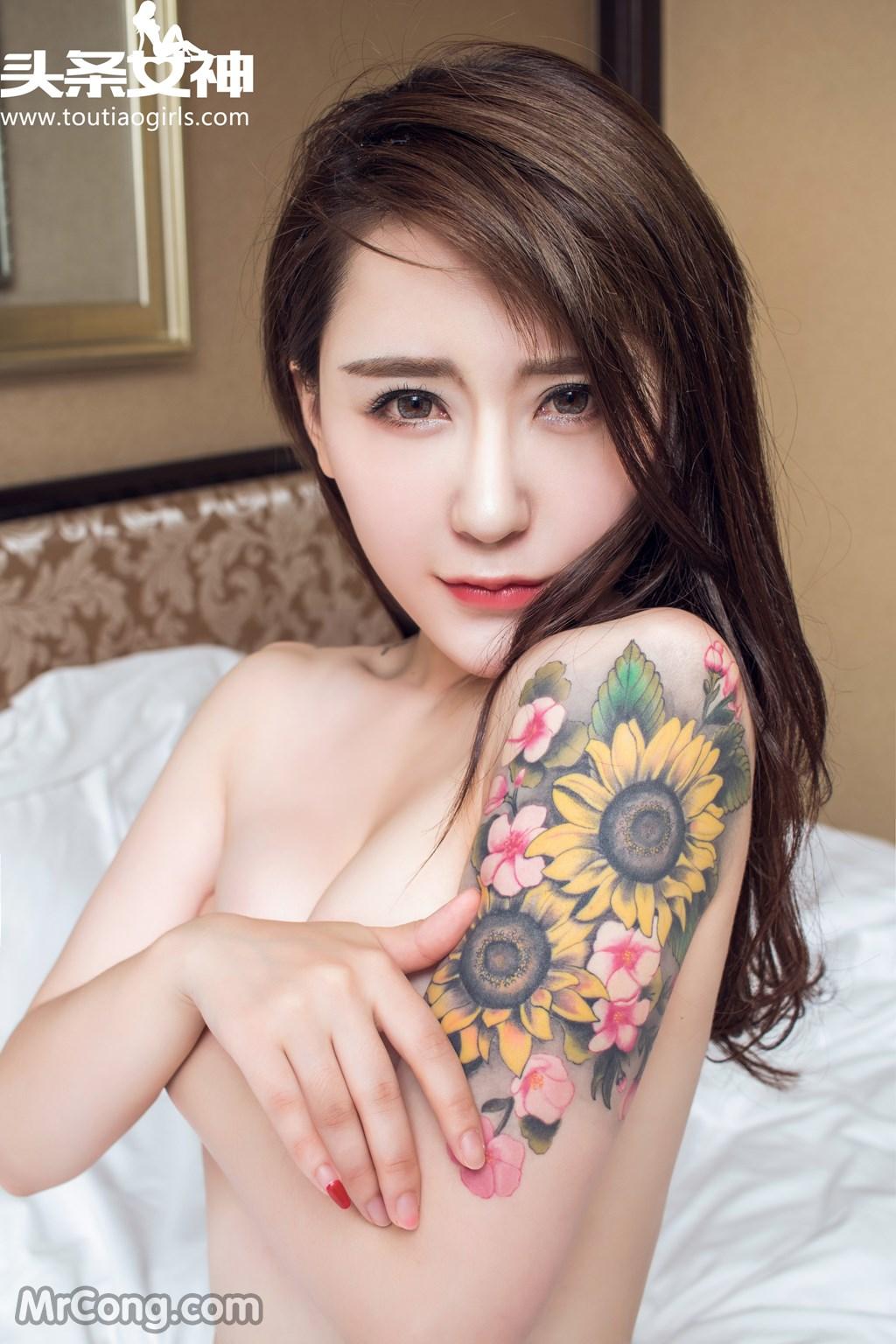 TouTiao 2016-09-20: Model Li Fei Er (李 菲儿) (29 photos)