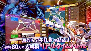 http://www.ifub.net/2017/09/merc-storia-jp-v159-mod-apk.html