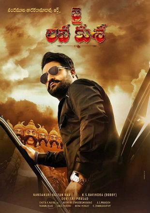 Jai Lava Kusa 2017 Hindi Dubbed Movie Download HDRip 720p Dual Audio ESub UNCUT
