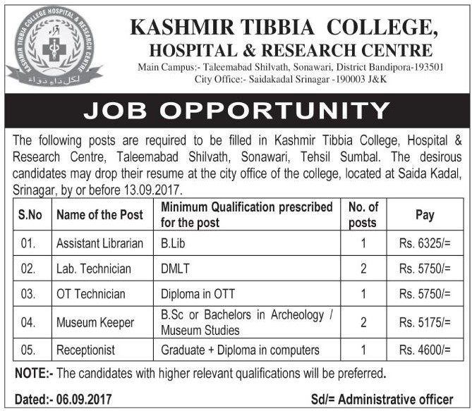 Kashmir Tibbia College Recruitment 2017 for various non-teaching posts