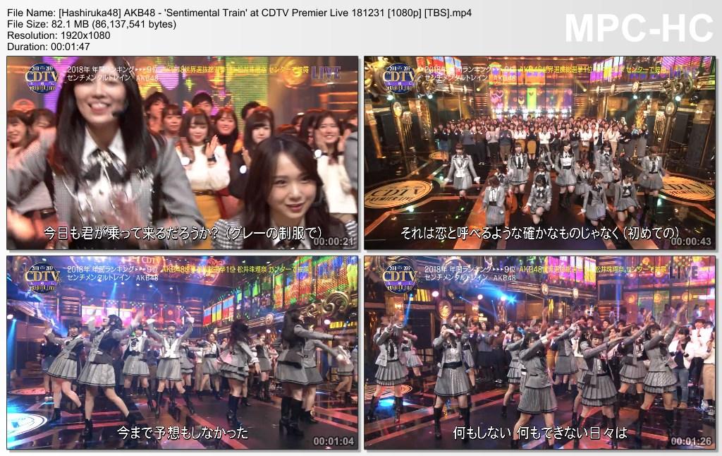 AKB48, HKT48, IZ*ONE Live at CDTV Premier Live 2018-2019