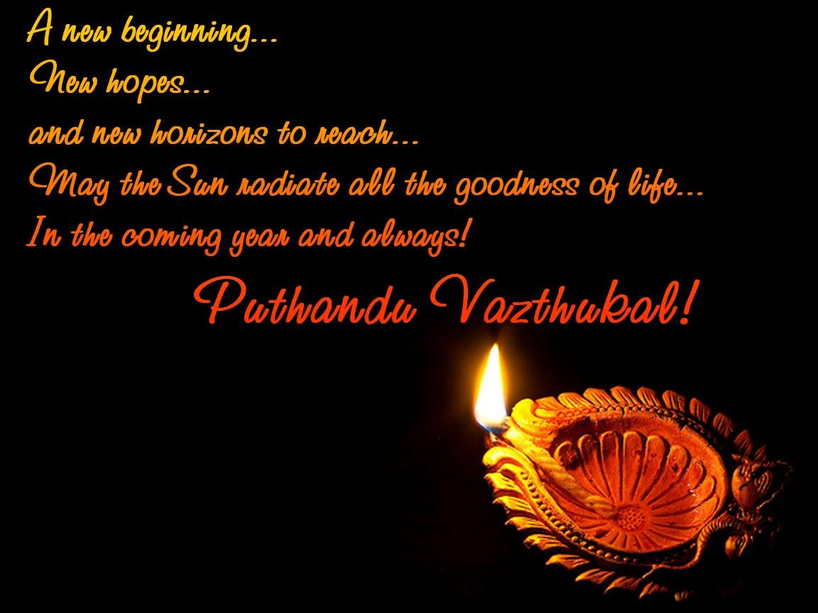 "happyworldforall: ""Puthandu Vazthukal"" Happy Tamil new Year"
