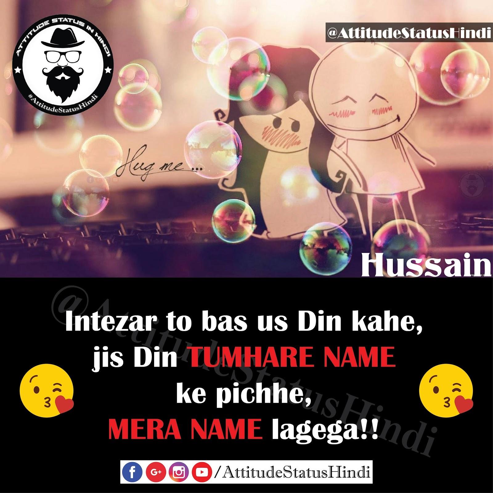 love status shayri in hindi attitude status in hindi
