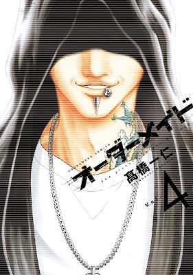 [Manga] オーダーメイド 第01-04巻 Raw Download