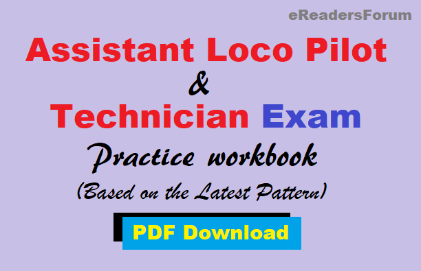 alp-tech-book-pdf