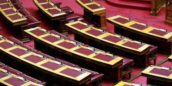 Πως θα πάψει το βουλευτιλίκι να αποτελεί επικερδές επάγγελμα