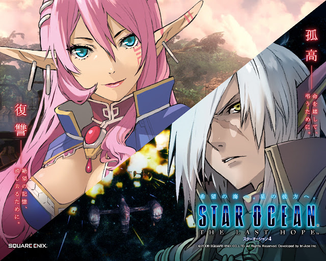 Star Ocean Wallpapers 5