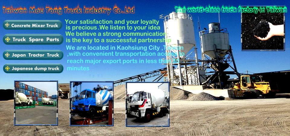 Taiwan Mou Tong Truck Industry Co ,Ltd - International Trucks for sale