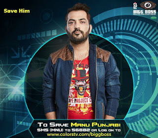 vote-Manoj-Punjabi-bigg-boss