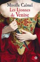 Les lionnes de Venise