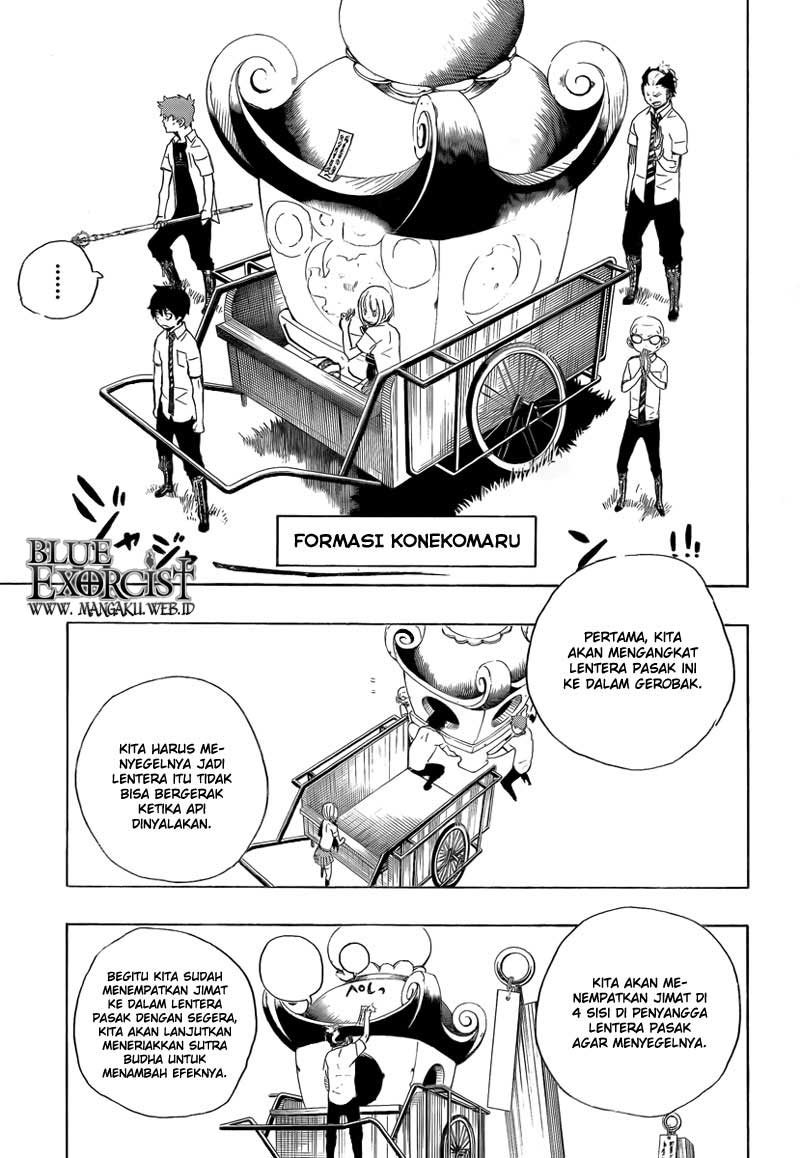 Ao no Exorcist Chapter 12-18