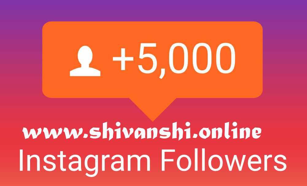 Instagram-Followers-