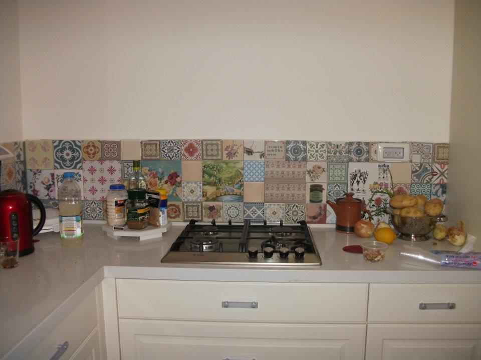Hila S Kitchen