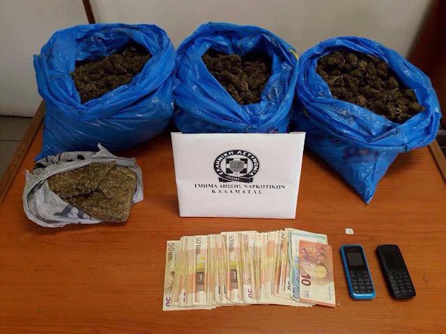 Κατασχέθηκαν πάνω από 3 κιλά κάνναβης στη Μεσσηνία