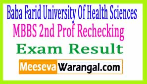 Baba Farid University Of Health Sciences MBBS 2nd Prof Rechecking 2016 Exam Results