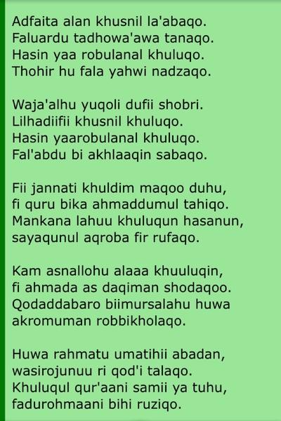 Lirik Lagu Sholawat Adfaita Alal Khusni Beserta Artinya