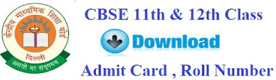 CBSE 11th & 12th Admit Card 2017 Download for cbse.nic.in