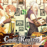 Code:Realize: Sousei no Himegimi Subtitle Indonesia Batch