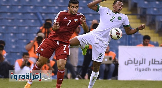 القنوات الناقلة لمباراة السعودية والإمارات اليوم الثلاثاء 29 أغسطس فى تصفيات كأس العالم