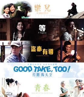 New chinese movie Good Take Too (2016) 1080p
