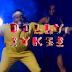 VIDEO | Dully Sykes - Samba