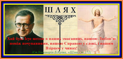 http://katekhytyka-4.blogspot.com/p/265.html