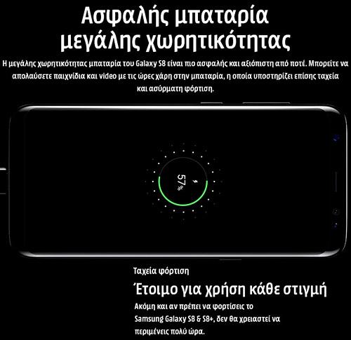 Samsung-galaxy-s8-(13)