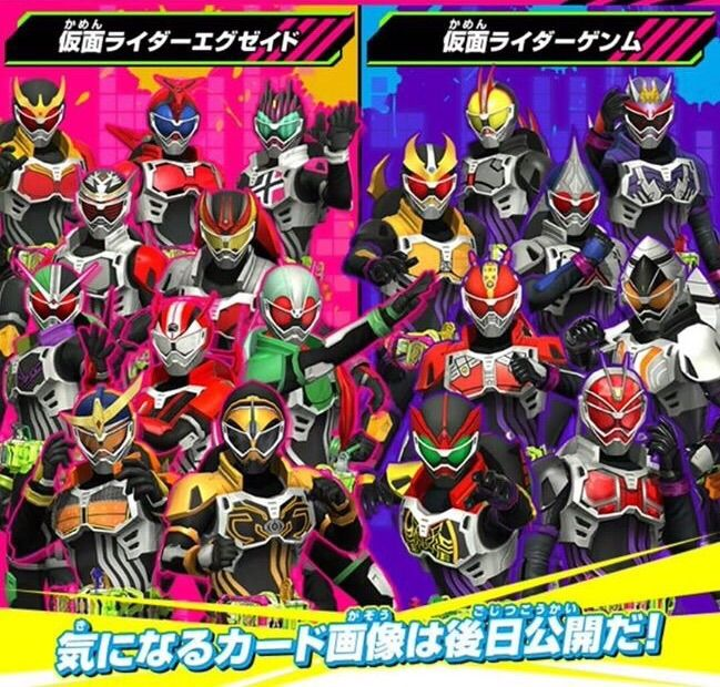 Tokupinoy The Never Ending Voyage To The Tokusatsu Orbit