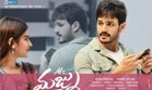 Nidhhi, Akhil Mr Majnu is Flop of 2019. Mr Majnu collect 19 Crores in Weekend day and it budget (Cost) 30 Crores.