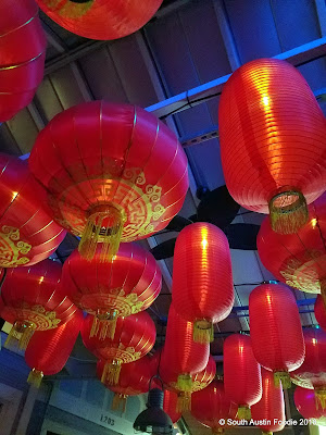 Lin Asian Bar red lanterns