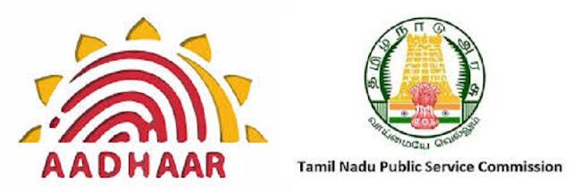 Aadhaar Number Compulsory for Future TNPSC Exams 2019