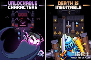 Download Game Redungeon  Full Game Unlock Mod Apk gratis
