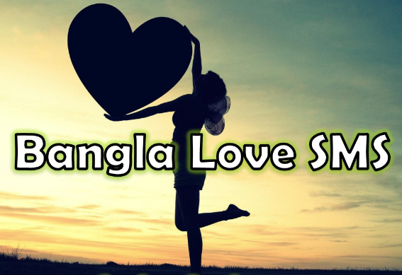 English Love SMS and Status - Sweet love sms in english