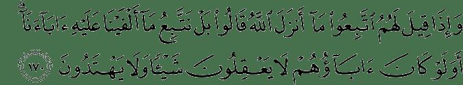 Surat Al-Baqarah Ayat 170