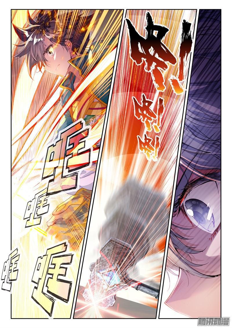 อ่านการ์ตูน Douluo Dalu 3 The Legends of The Dragon Kings 38 ภาพที่ 10