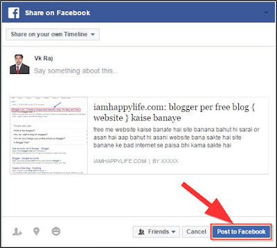 Post Ko Facebook Page Par Kaise Share Kare Full Guide