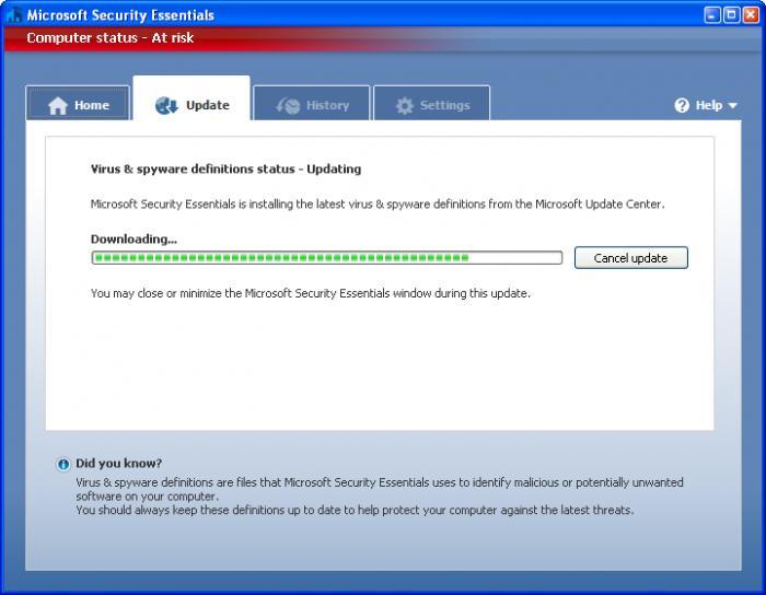 مايكروسوفت سكيورتي إسنشالز