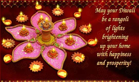 Shubh deepavali Images with Quotes 2017