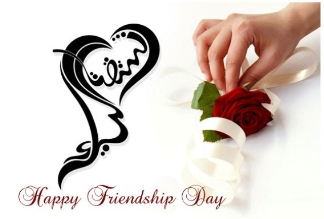beautiful friendship day pic for boys