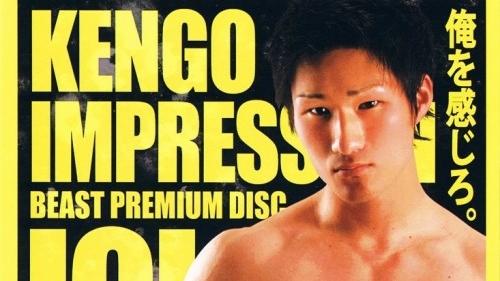 Beast Premium Disc 101   Kengo Impression