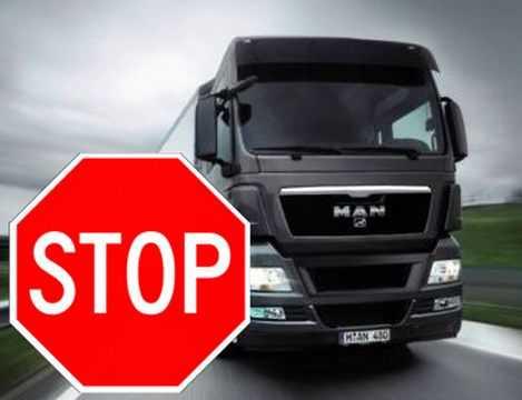 Απαγόρευση κυκλοφορίας φορτηγών κατά την περίοδο εορτασμού της 25ης Μαρτίου
