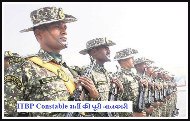 itbp%2Bconstable