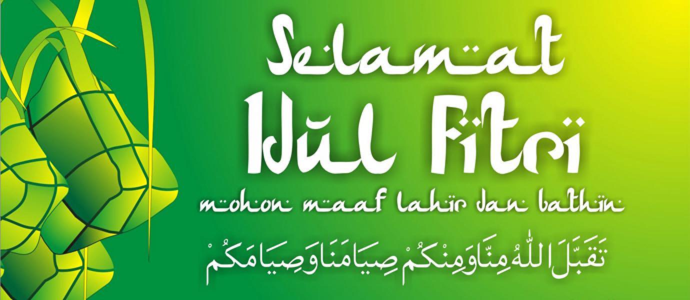 Kumpulan Ucapan Selamat Hari Raya Idul Fitri 1439 H 2018 Guru